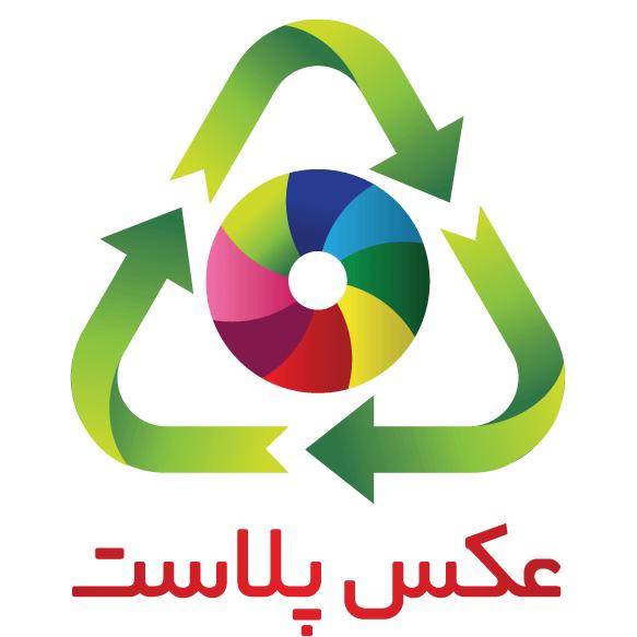 لوگو-عکس-پلاست-aksplast-logo